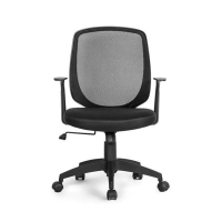 Cadeira de Escritório Multilaser Mid