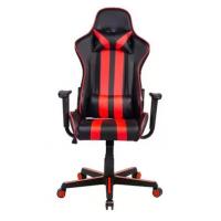 Cadeira Gamer MoobX Nitro