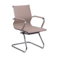 Cadeira de Escritório Diretor Show de Cadeiras Charles Eames Fixa