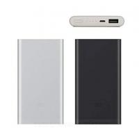 Power Bank Xiaomi Mi 2 10000mAh