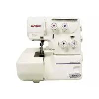 Maquina de Costura Janome Overlock - 8002d