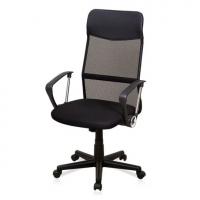 Cadeira de Escritório Executiva Goldentec GT 201