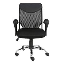 Cadeira de Escritório Multilaser Lift GA203