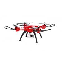 Drone Syma X8hg Camera Full Hd 8.0mp Hd