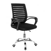 Cadeira de Escritório Prizi 828