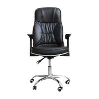 Cadeira de Escritório Presidente Importway LWCPC-001
