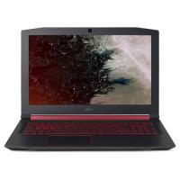 Notebook Acer Aspire Nitro 5 AN515-52-5188 i5-8300H 8GB SSD 512GB GTX 1050 Tela FHD 15.6\