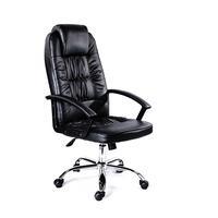 Cadeira de Escritório Presidente Show de Cadeiras Monaco N
