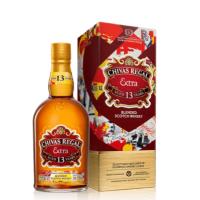 Whisky Chivas Regal Extra 13 Anos 750ml