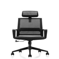 Cadeira de Escritório Presidente Pelegrin Premium PEL-A106
