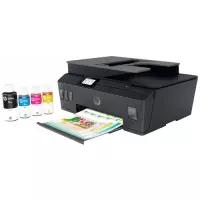 Impressora HP Smart Tank 617 Jato de Tinta Bivolt Wi-Fi