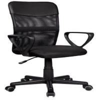 Cadeira de Escritório Diretor Pelegrin PEL-0204