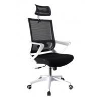 Cadeira de Escritório Presidente Conforsit Santiago 4971