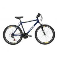 Bicicleta Aro 26 Commander Caloi