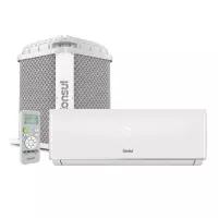 Ar Condicionado Split Consul Hw On/off 18000Btus Frio Monofásico - CBN18CBBNA