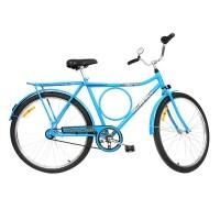 Bicicleta Aro 26 Barra Circular Cp Lazer Monark