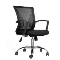 Cadeira de Escritório Diretor Pelegrin PEL-0201